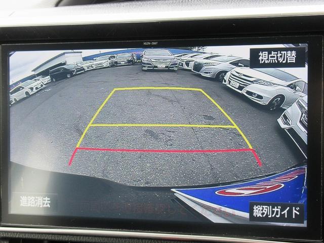 ハイブリッドSi ダブルバイビー 後期・セーフティセンス・フルセグナビ・バックカメラ・Bluetoothオーディオ・両側自動ドア・ハーフレザーシート・シートヒーター・LEDライト・フォグLED・クルーズコントロール・ETC・Pガラス(9枚目)
