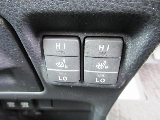 ハイブリッドSi ダブルバイビー 後期・セーフティセンス・フルセグナビ・バックカメラ・Bluetoothオーディオ・両側自動ドア・ハーフレザーシート・シートヒーター・LEDライト・フォグLED・クルーズコントロール・ETC・Pガラス(14枚目)