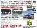 トヨタ ハイエースバン ロングスーパーGL フルセグHDDナビ ETC キーレス