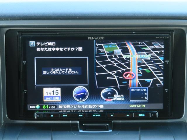 三菱 デリカD:5 ローデスト G パワーパッケージ 4WD HDD地デジカメラ