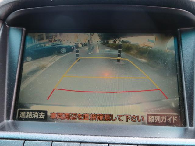 トヨタ ハリアー 240G プレミアムLパッケージ HDDナビ 本革 HID