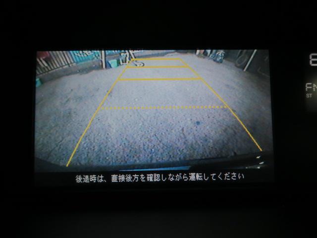 ホンダ エリシオン Gエアロ HDDナビ 両側パワスラ スマートキー 1オーナー