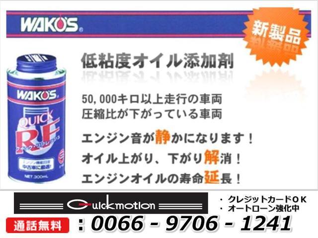 『エンジン内部洗浄剤添加プラン』 支払総額にプラス2,000円です。