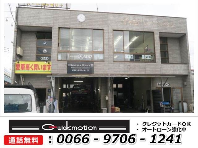 「マツダ」「ロードスター」「オープンカー」「埼玉県」の中古車24