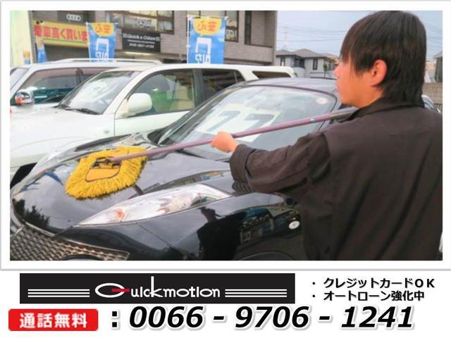「マツダ」「ロードスター」「オープンカー」「埼玉県」の中古車46