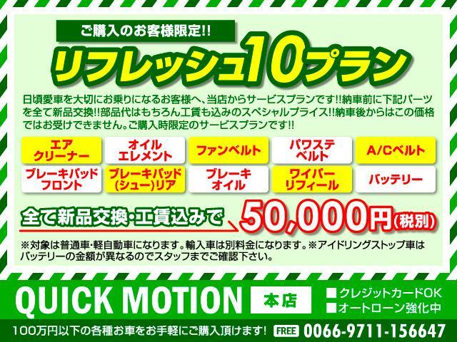 「マツダ」「ロードスター」「オープンカー」「埼玉県」の中古車50