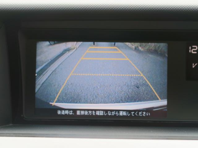 「ホンダ」「エリシオン」「ミニバン・ワンボックス」「埼玉県」の中古車21