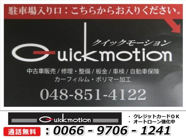 「ホンダ」「エリシオン」「ミニバン・ワンボックス」「埼玉県」の中古車25