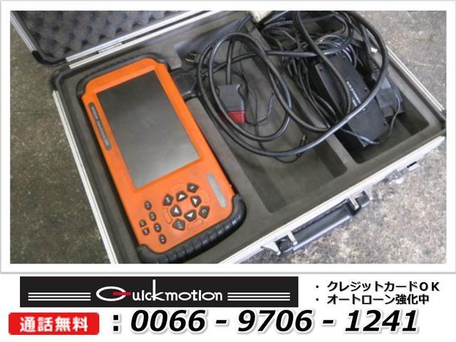 「ホンダ」「エリシオン」「ミニバン・ワンボックス」「埼玉県」の中古車39