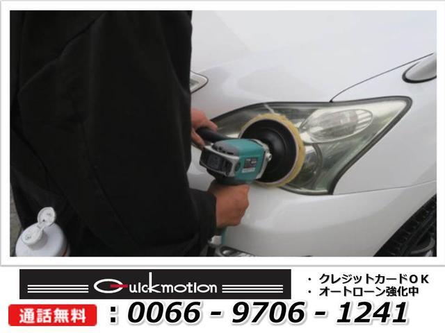 「ホンダ」「エリシオン」「ミニバン・ワンボックス」「埼玉県」の中古車47