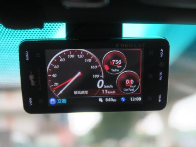 SC430 ナビ 車高調 RAYSアルミ 黒革 キーレス クルコン マークレビンソン HID(26枚目)