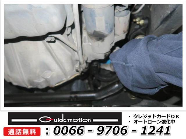 SC430 ナビ 車高調 RAYSアルミ 黒革 キーレス クルコン マークレビンソン HID(40枚目)