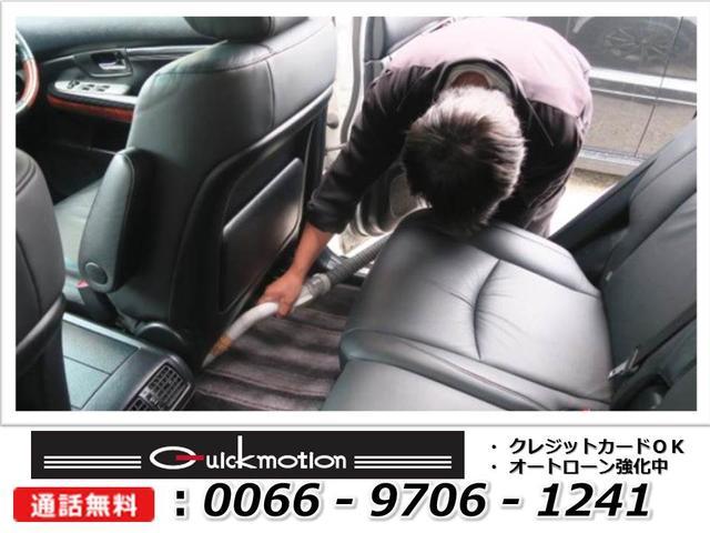 SC430 ナビ 車高調 RAYSアルミ 黒革 キーレス クルコン マークレビンソン HID(47枚目)