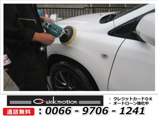 SC430 ナビ 車高調 RAYSアルミ 黒革 キーレス クルコン マークレビンソン HID(49枚目)