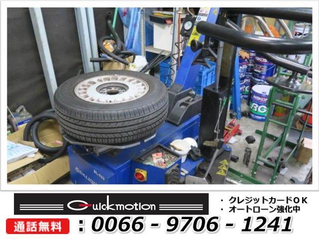 タイヤチェンジャーも完備♪組換え出来ないサイズもありますので詳しくはスタッフまでお問合せ下さい♪