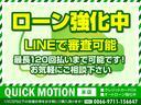 SC430 ナビ 車高調 RAYSアルミ 黒革 キーレス クルコン マークレビンソン HID(4枚目)