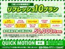 SC430 ナビ 車高調 RAYSアルミ 黒革 キーレス クルコン マークレビンソン HID(55枚目)