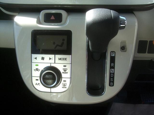 低燃費CVT 便利なオートエアコン