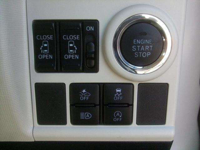 リヤ両側パワースライドドア プッシュスタートシステム