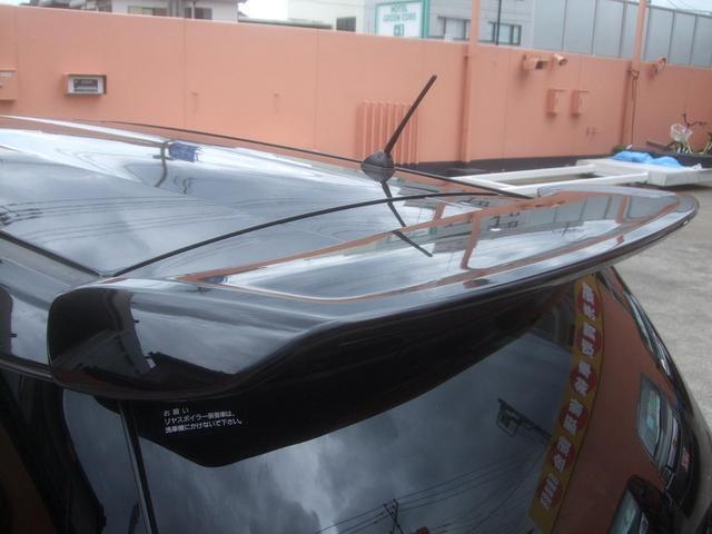 ライダー ナビ フルセグ リヤスポ禁煙 車高調 HIDライト(15枚目)