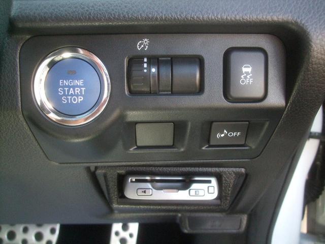 「スバル」「XVハイブリッド」「SUV・クロカン」「埼玉県」の中古車13