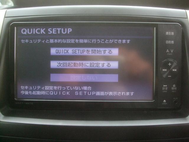 Si レイッシュ SDナビ フルセグTV DVDビデオ CD バックモニタ ETC 両側パワースライドドア 7人乗り パドルシフト プッシュスタート オートエアコン スマートキー HIDライト フォグランプ(8枚目)
