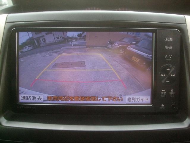Si レイッシュ SDナビ フルセグTV DVDビデオ CD バックモニタ ETC 両側パワースライドドア 7人乗り パドルシフト プッシュスタート オートエアコン スマートキー HIDライト フォグランプ(10枚目)
