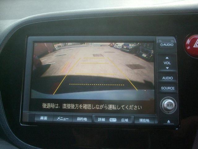 G HDDナビ ワンセグ DVDビデオ CD ラジオ バックカメラ ETC HIDライト 禁煙車 オートエアコン キーレス 社外15インチアルミホイール(11枚目)