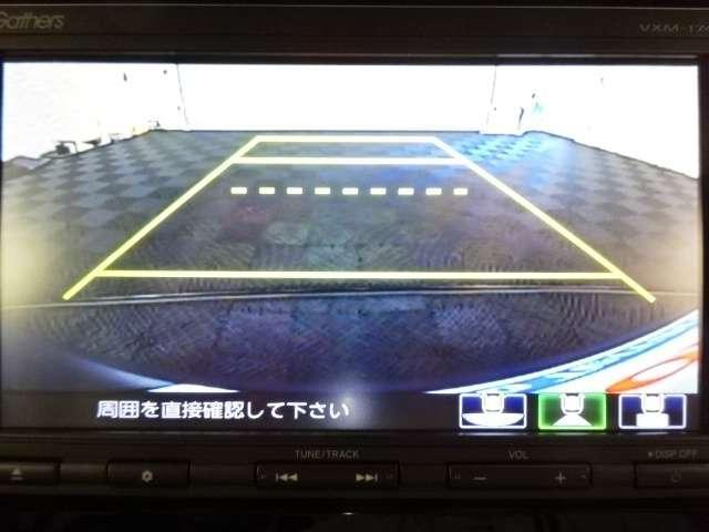 「ホンダ」「N-BOXカスタム」「コンパクトカー」「埼玉県」の中古車14