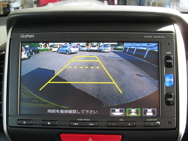 ホンダ N BOXカスタム G・ターボLパッケージ メモリーナビ 両面パワースライド