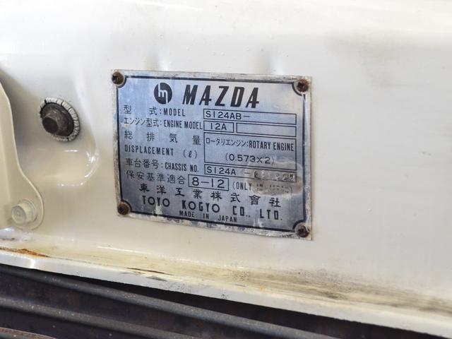 「マツダ」「サバンナ」「クーペ」「埼玉県」の中古車6