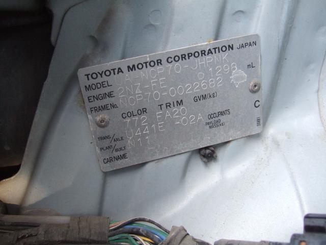 「トヨタ」「WiLL サイファ」「コンパクトカー」「埼玉県」の中古車10