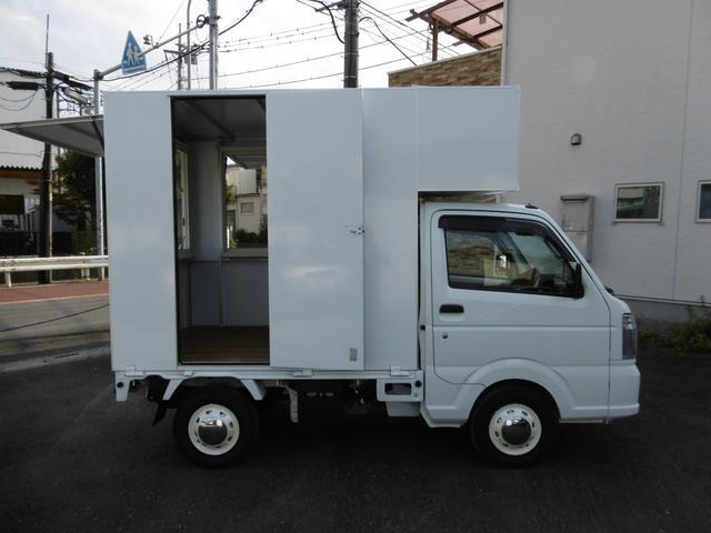「スズキ」「キャリイトラック」「トラック」「埼玉県」の中古車5