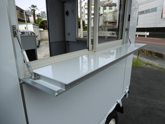 「スズキ」「キャリイトラック」「トラック」「埼玉県」の中古車18