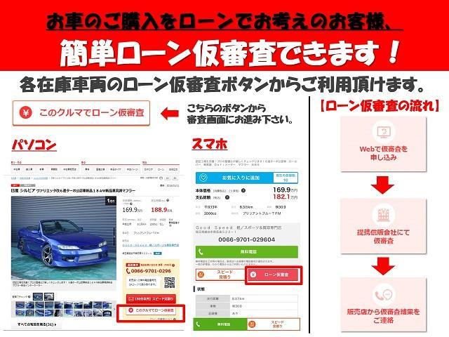 S STIエアロ 新品車高調 新品18アルミ ナビ ドラレコ プッシュスタート(29枚目)