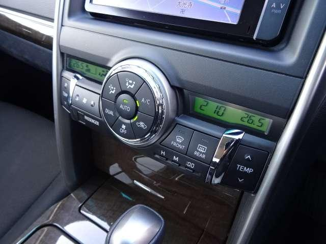 トヨタ マークX 250G 後期型 ナビ Bカメラ 16AW HID Pシート