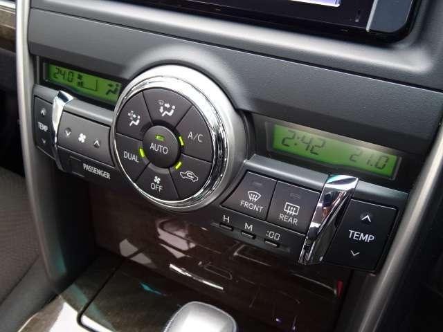トヨタ マークX 250G SDナビ Bカメラ 16AW バイキセノン FOG