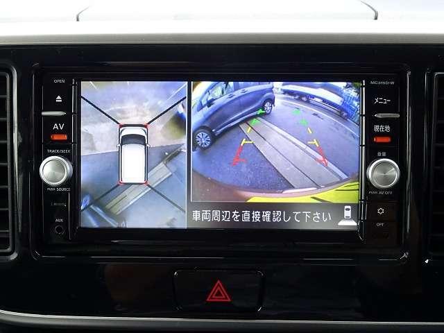 HスターX Eブレーキ I-ST Pスラ 全方位 SDナビ(4枚目)