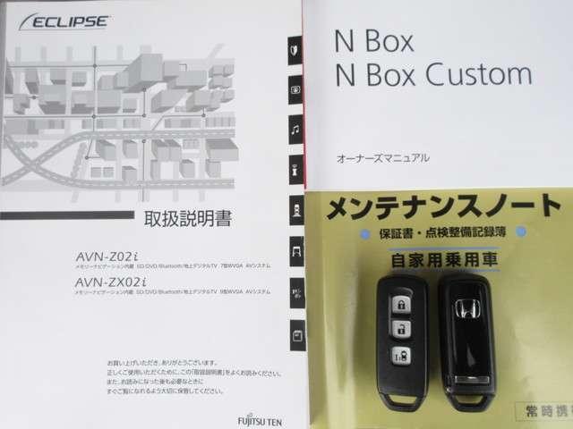 ホンダ N BOX G・Lパッケージ イクリプス製メモリーナビ ETC 1オーナ