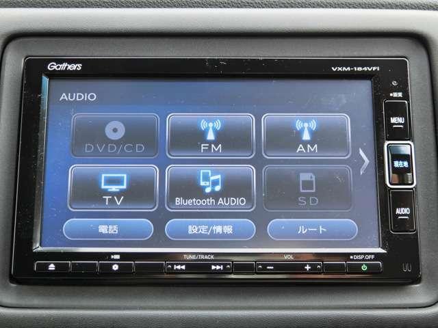 ホンダ販売店オプションメモリナビ VXM-184VFI フルセグTV BTA DVD SDカード CDと多彩に対応 リンクアップフリー機能もありインターナビをフル活用