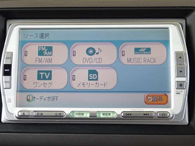 X スタイリッシュパッケージ 純正メモリーナビRカメラ ET(3枚目)