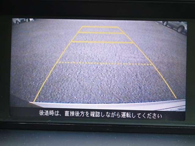 G 純正HDDナビRカメラ ETC(12枚目)
