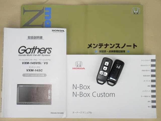 G ターボSSパッケージ 純正メモリーナビRカメラ ETC(19枚目)