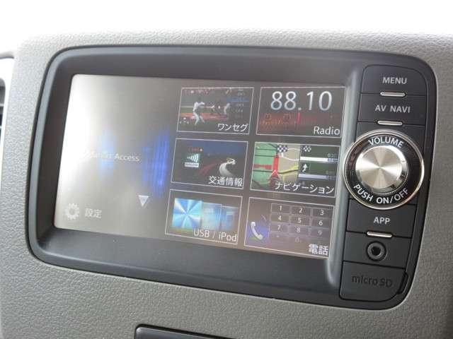 X 純正メモリーナビ Bluetooth Rカメラ USB 後席サンシェード 片側電動スライドドア ワンセグTV オートリトラミラー スマートキー 禁煙車 オートライト オートエアコン(5枚目)