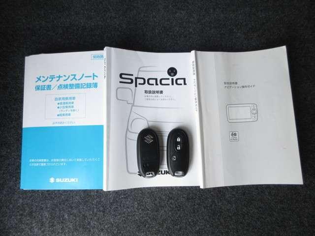 X 純正メモリーナビ Bluetooth Rカメラ USB 後席サンシェード 片側電動スライドドア ワンセグTV オートリトラミラー スマートキー 禁煙車 オートライト オートエアコン(19枚目)
