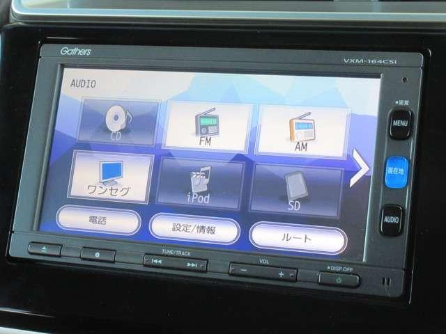 13G・Fパッケージ 純正メモリーナビ Bluetooth ドライブレコーダー ETC Rカメラ プラズマクラスター技術搭載オートエアコン ワンオーナー オートリトラミラー IRカットフロントガラス スマートキー 2年保証(5枚目)