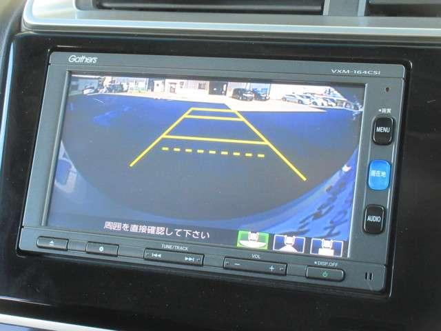 13G・Fパッケージ 純正メモリーナビ Bluetooth ドライブレコーダー ETC Rカメラ プラズマクラスター技術搭載オートエアコン ワンオーナー オートリトラミラー IRカットフロントガラス スマートキー 2年保証(6枚目)
