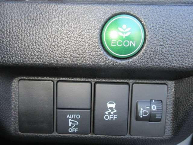 13G・Fパッケージ 純正メモリーナビ Bluetooth ドライブレコーダー ETC Rカメラ プラズマクラスター技術搭載オートエアコン ワンオーナー オートリトラミラー IRカットフロントガラス スマートキー 2年保証(12枚目)