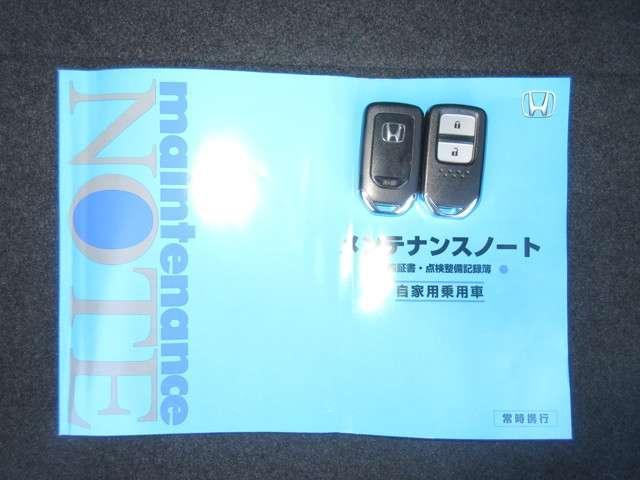 13G・Fパッケージ 純正メモリーナビ Bluetooth ドライブレコーダー ETC Rカメラ プラズマクラスター技術搭載オートエアコン ワンオーナー オートリトラミラー IRカットフロントガラス スマートキー 2年保証(19枚目)