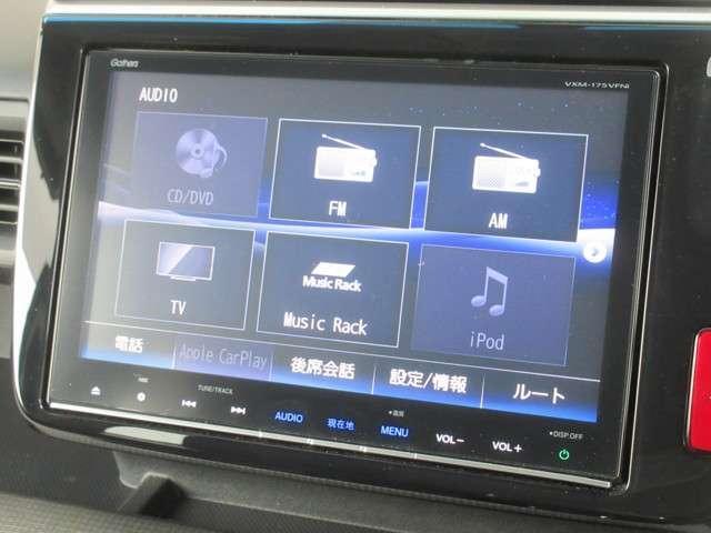 スパーダ ホンダセンシング 9インチナビ 録音機能 2年保証 Bluetooth ワンオーナー 禁煙車 サイドカーテンエアバック Rカメラ ETC LED 純正AW 両側電動スライドドア プラズマクラスター技術搭載オートAC(5枚目)
